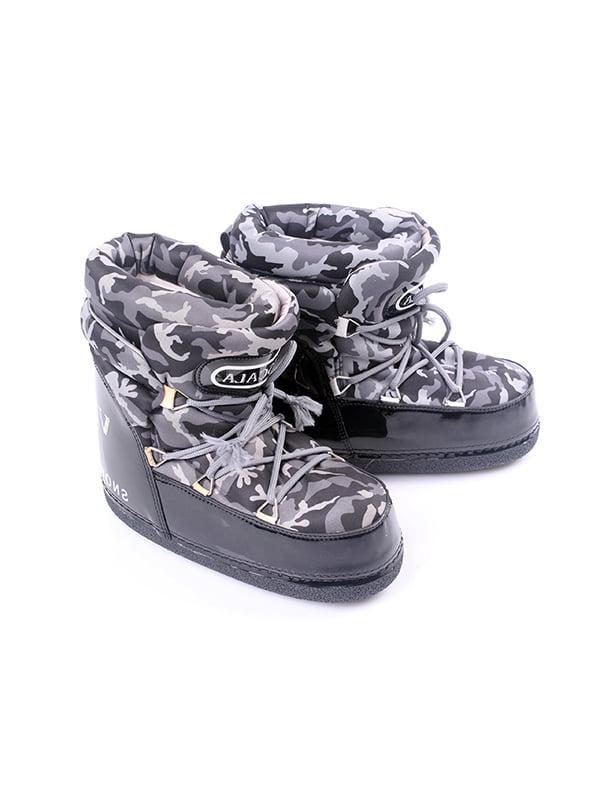 Ботинки камуфляжной расцветки | 4777997