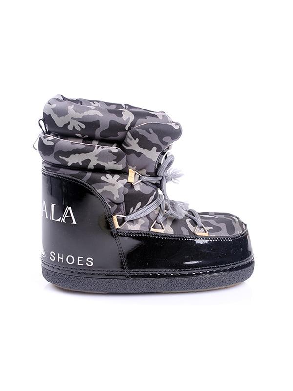 Ботинки камуфляжной расцветки | 4777997 | фото 2