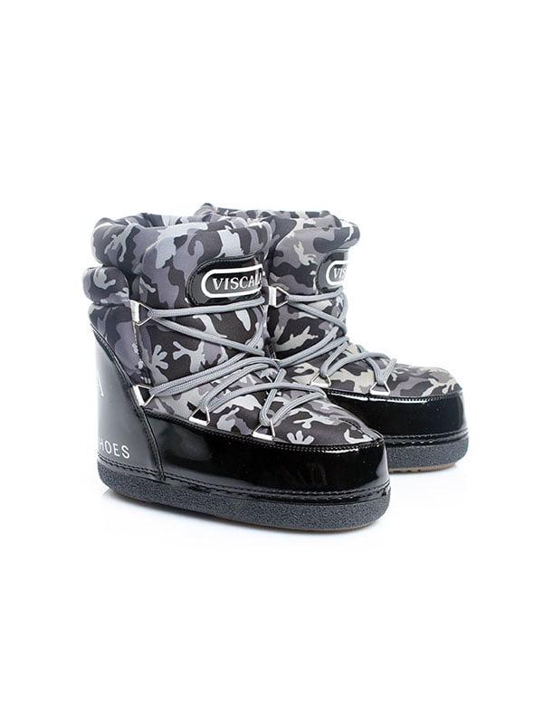 Ботинки камуфляжной расцветки   4777864