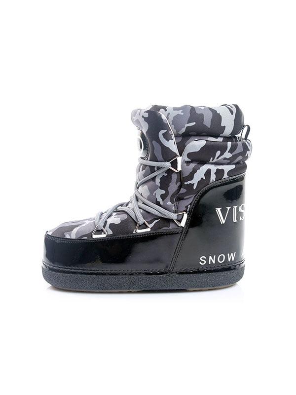 Ботинки камуфляжной расцветки   4777864   фото 3