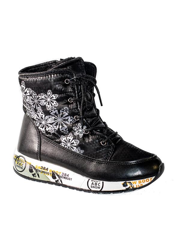 Ботинки черные с принтом | 4798162