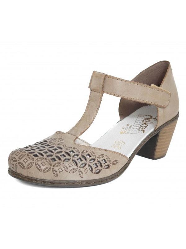 Туфли цвета капучино | 4798181