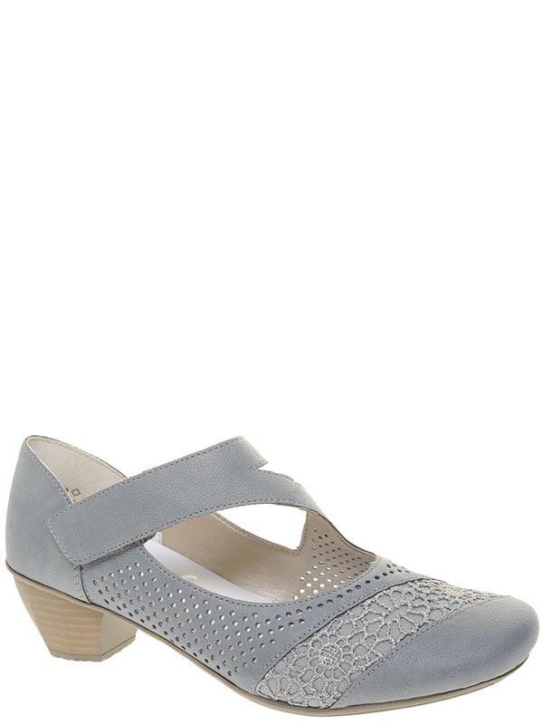 Туфли голубые | 4798212