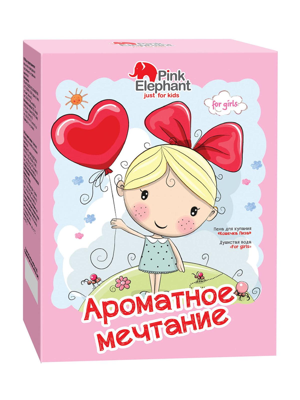 Набір «Ароматне мріяння» для дівчаток   4809441
