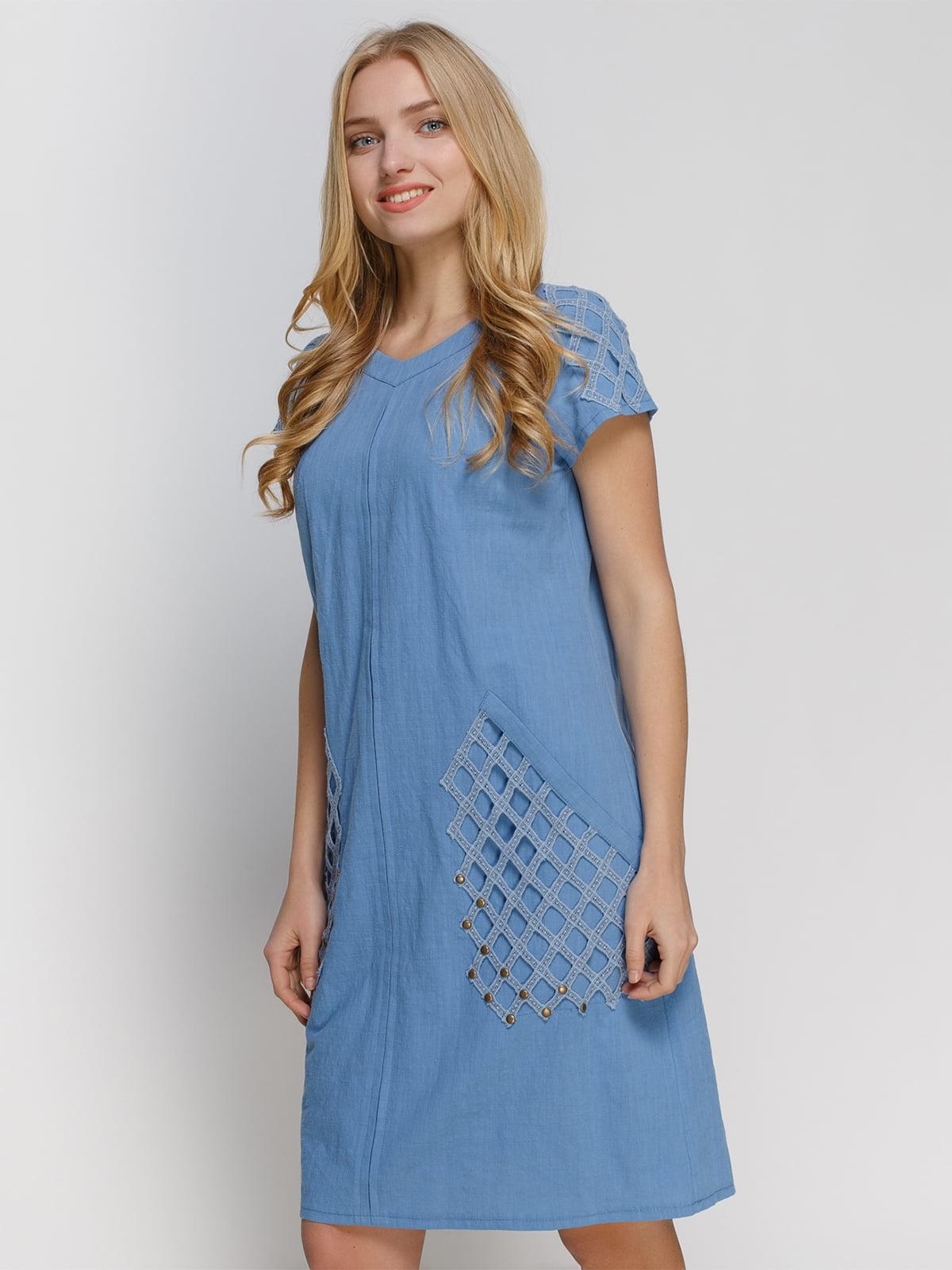 Платье синее | 4810102