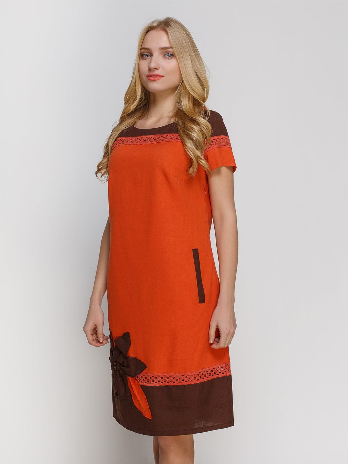 Платье двухцветное | 4810113