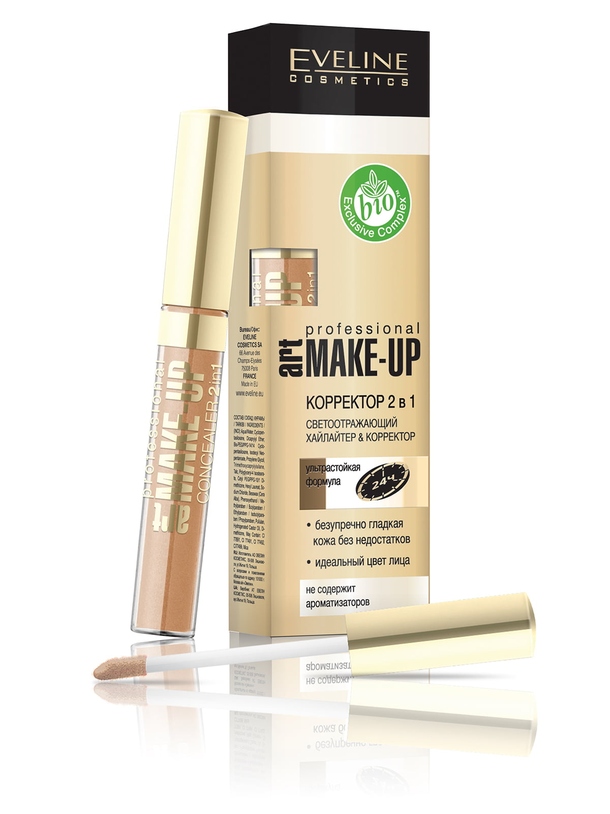Коректор 2в1 Art Professional Make-Up - №5 | 4816894