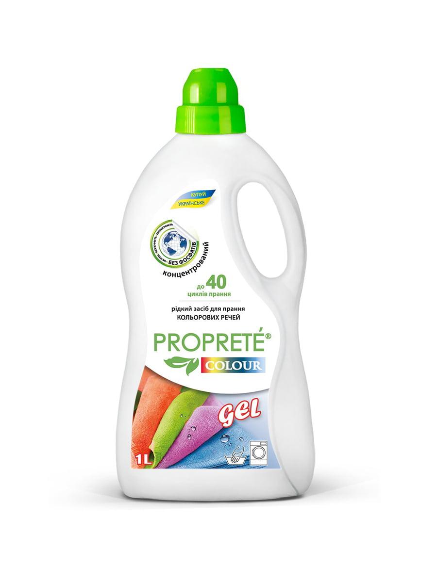 Засіб для прання кольорової білизни «Colour» (1 л) | 4819740