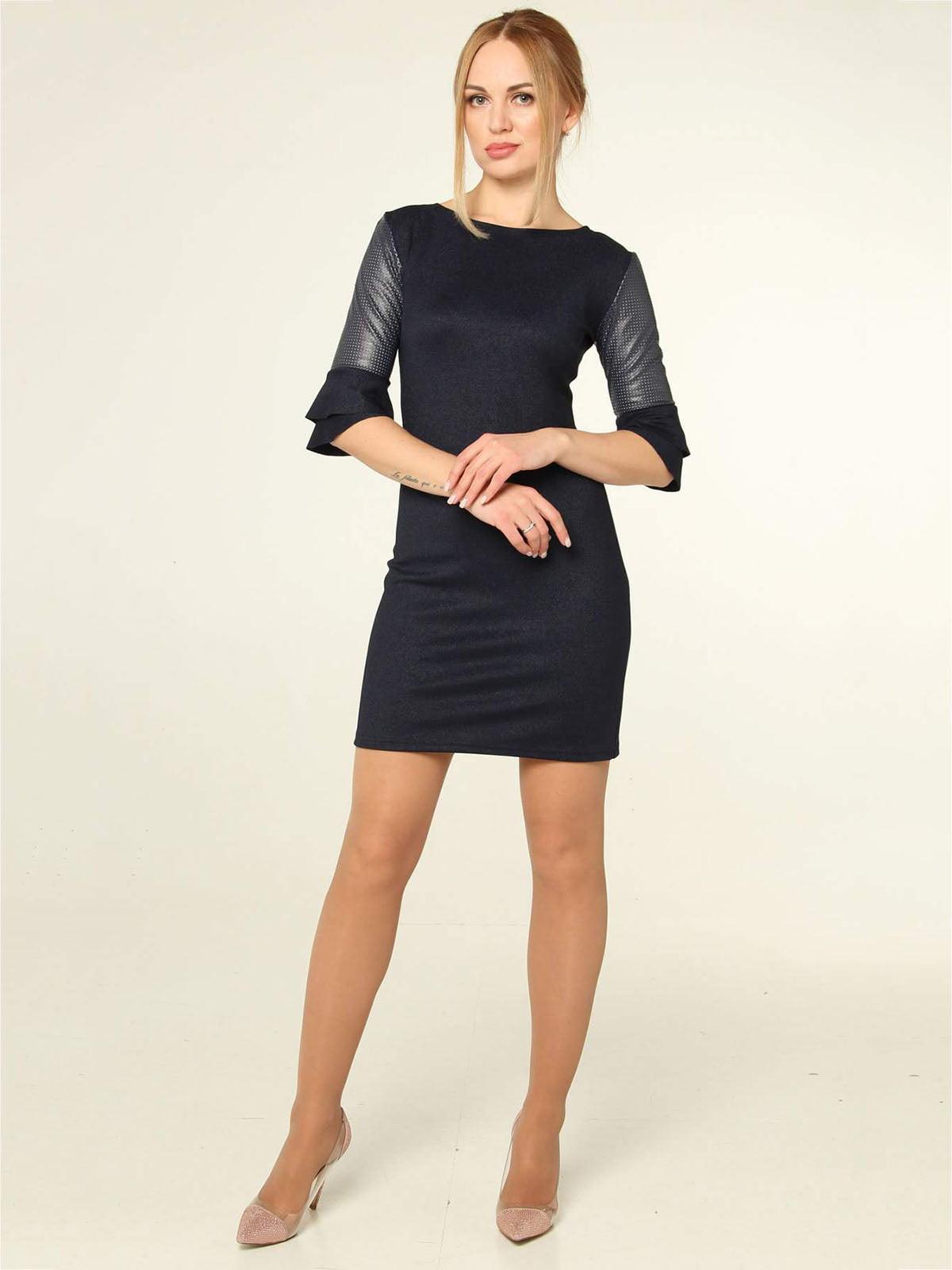 Платье темно-синее | 4821029