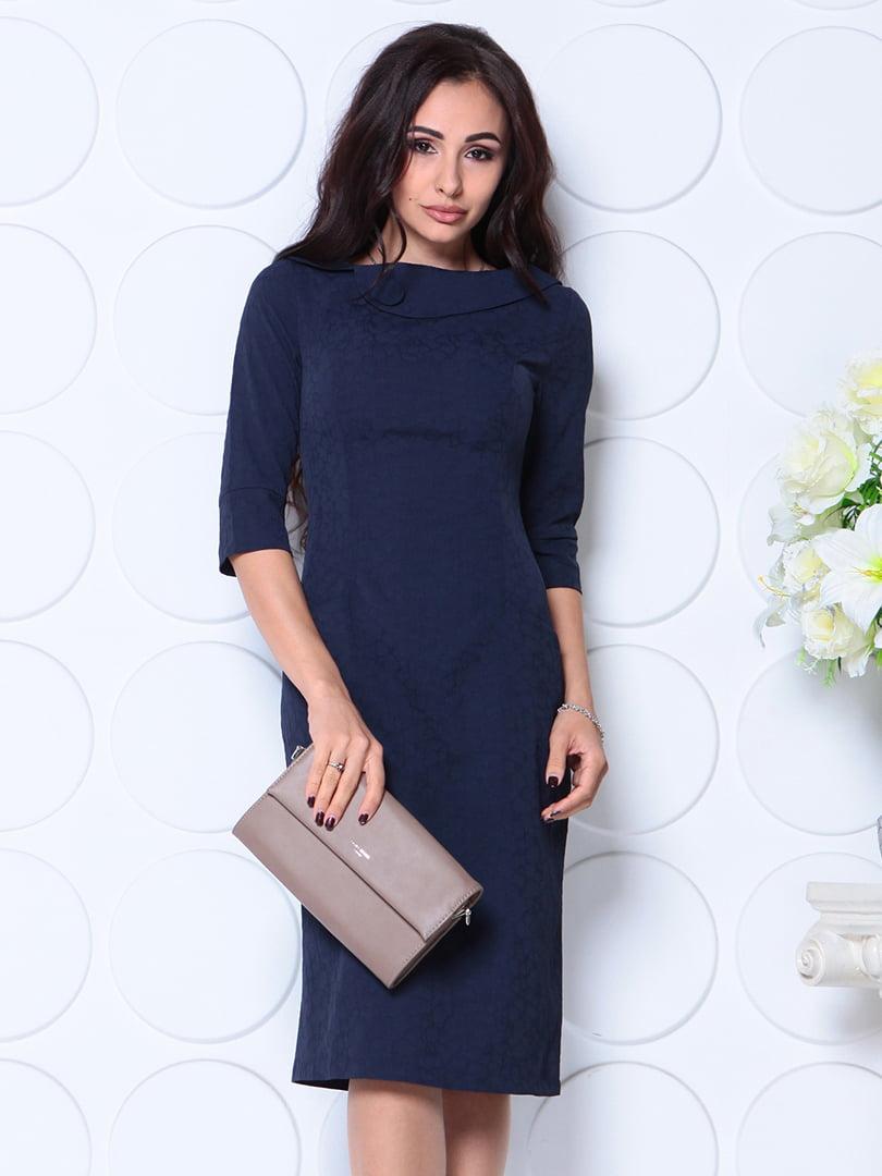 Платье темно-синее | 4794825