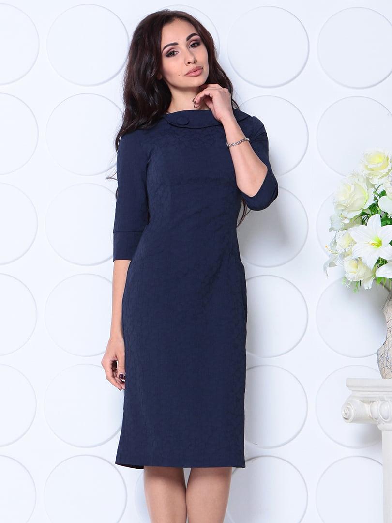 Платье темно-синее | 4794825 | фото 4