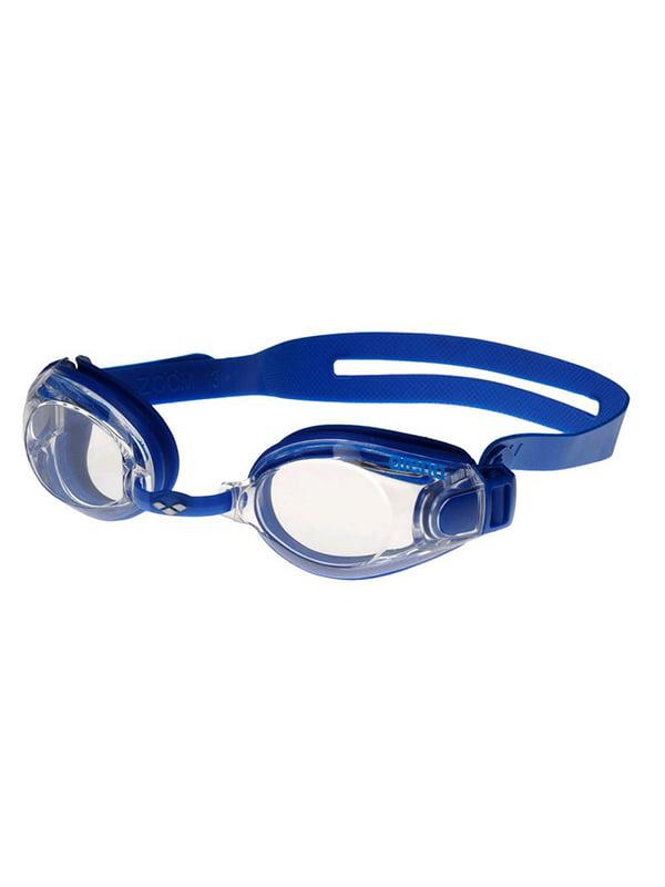 Очки для плавания | 4650990