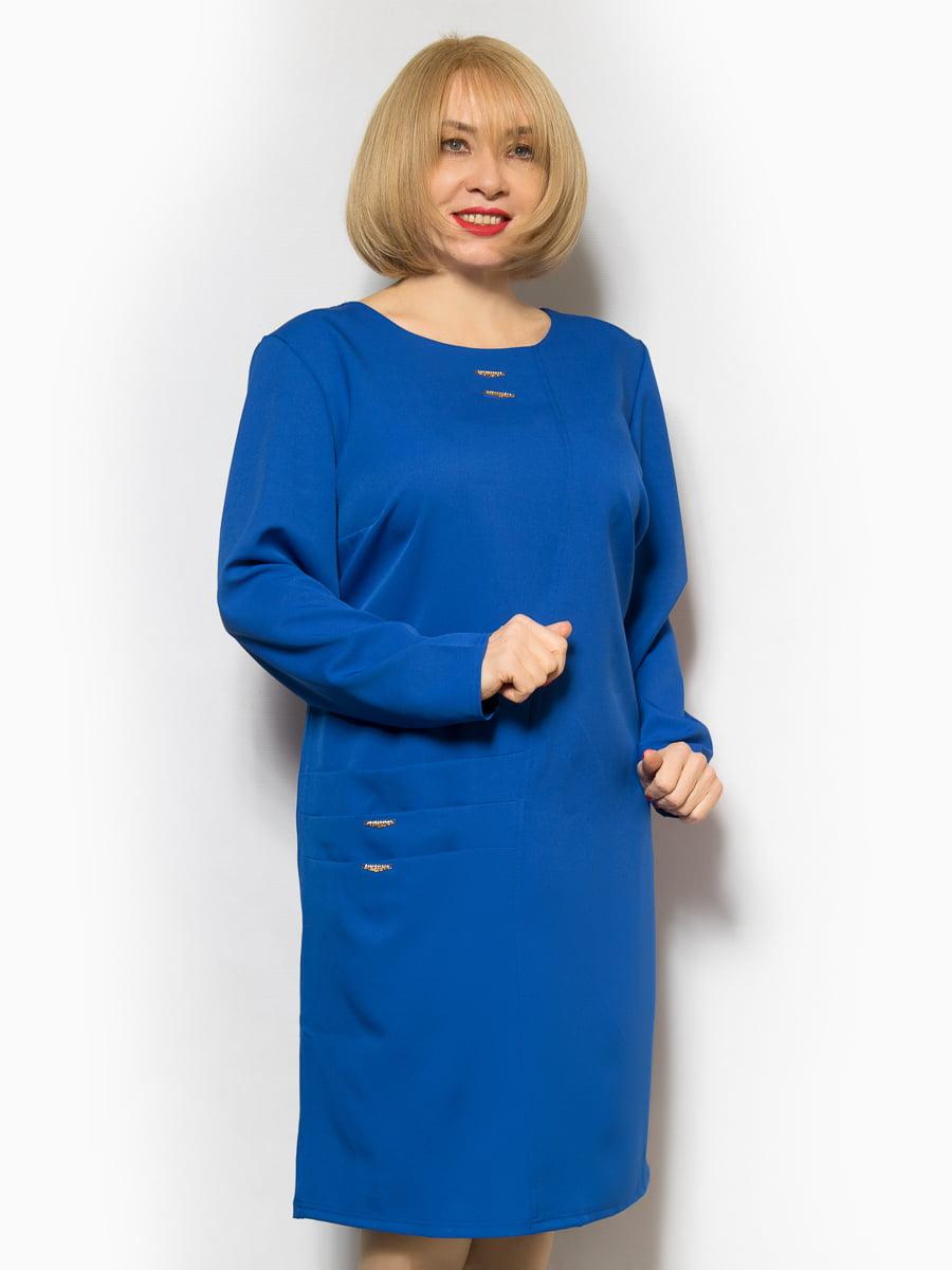 Платье цвета электрик | 4827413