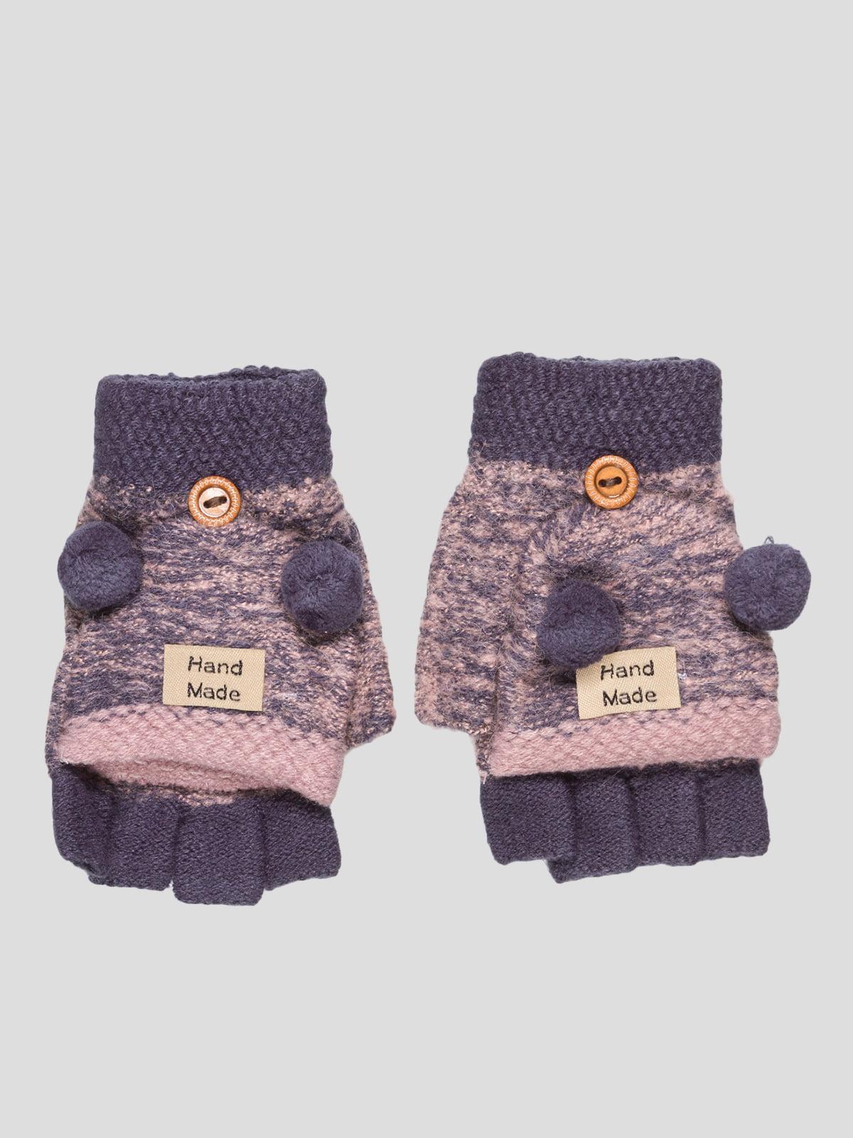 Перчатки фиолетовые | 4808958