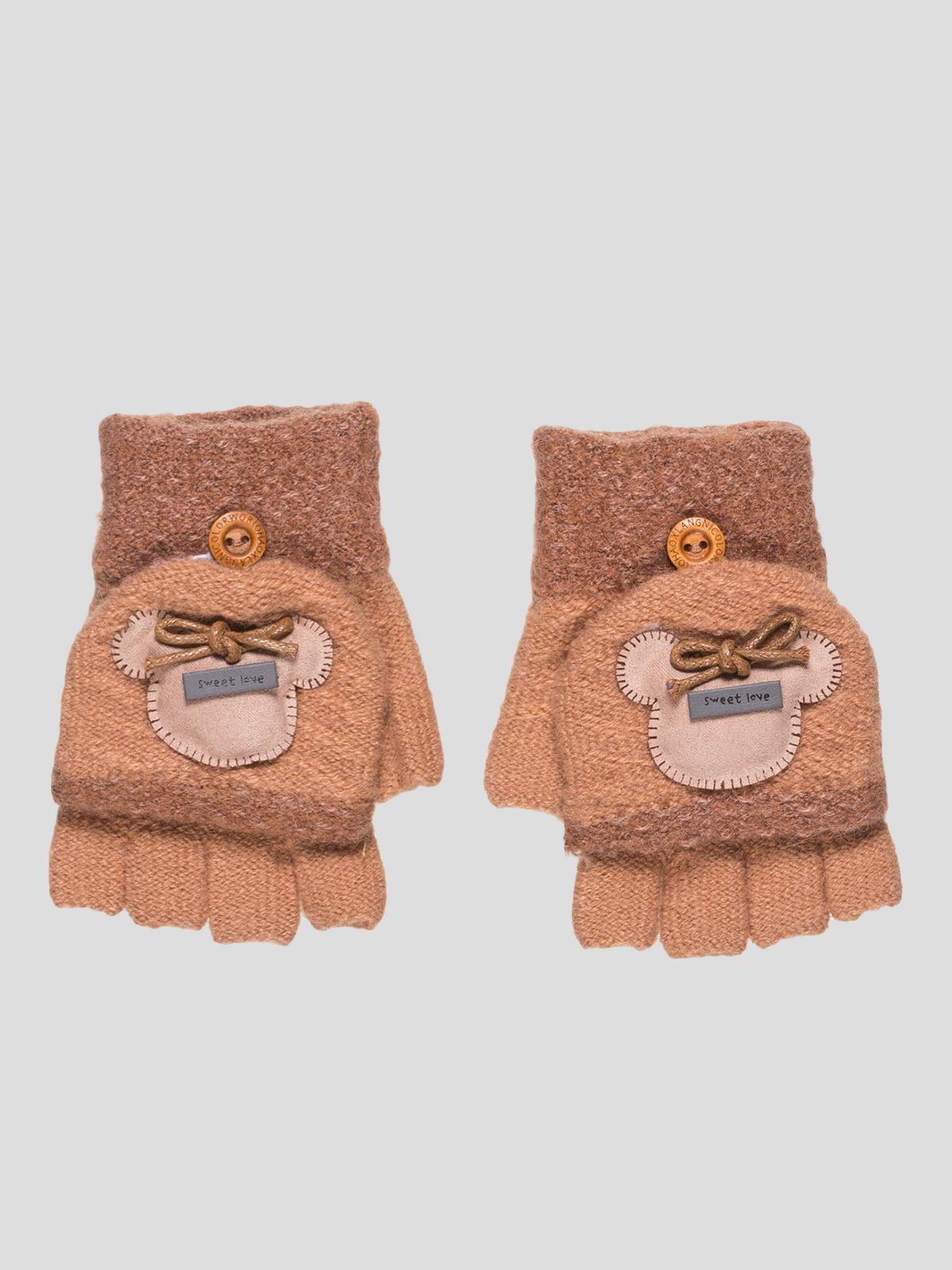 Перчатки коричневые   4808963