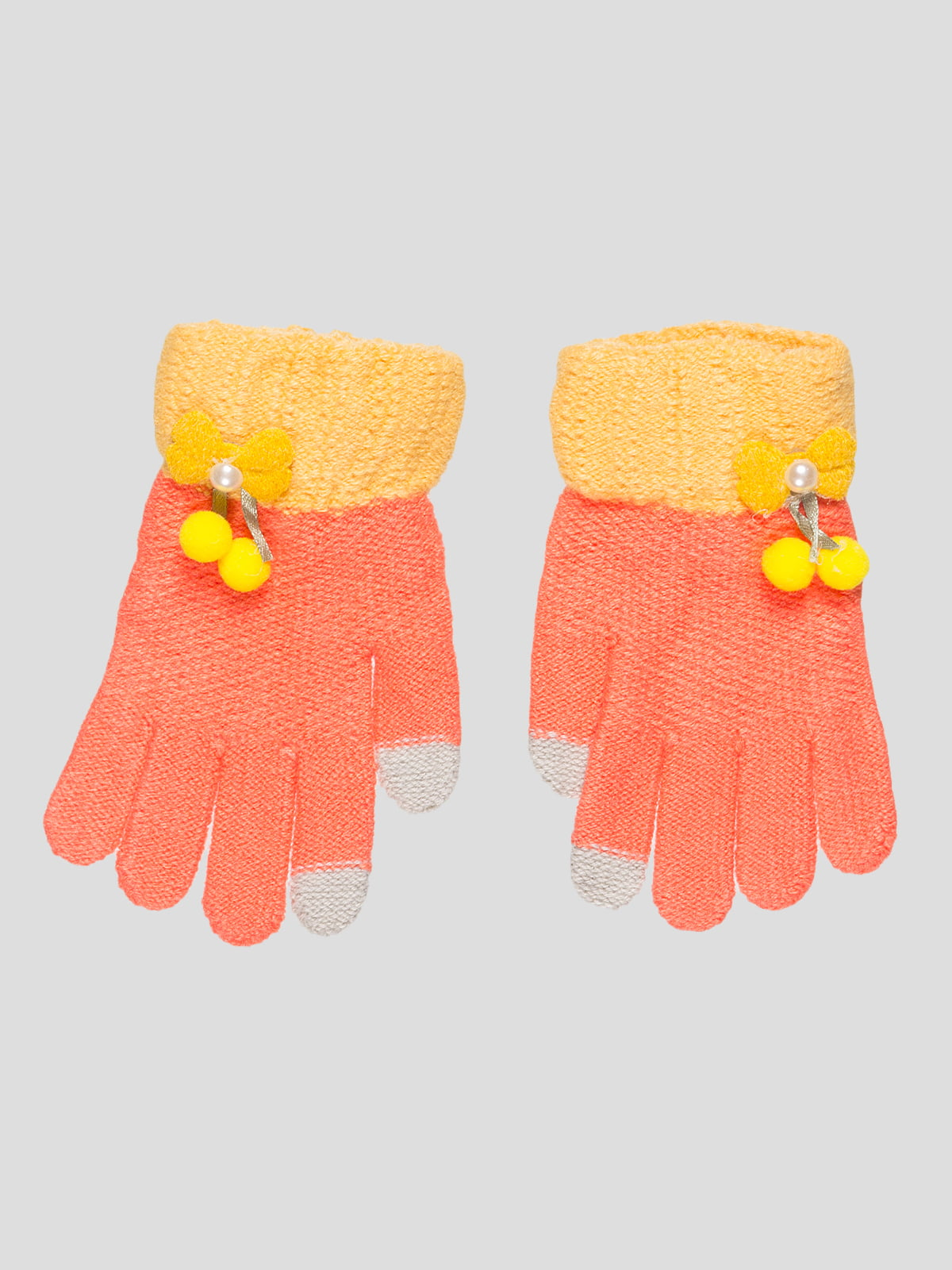 Перчатки оранжевые | 4808951