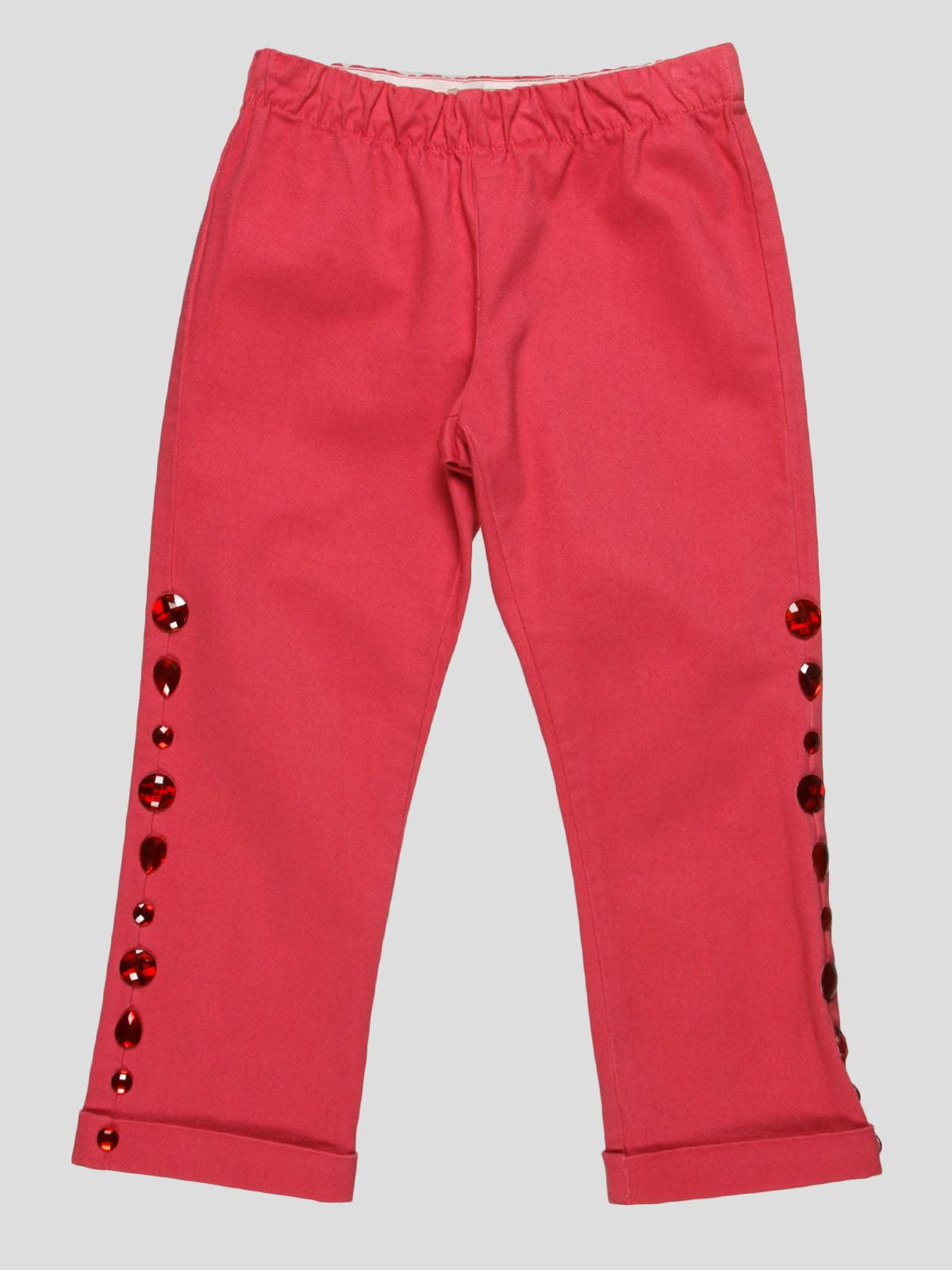 Штани рожеві | 4808724
