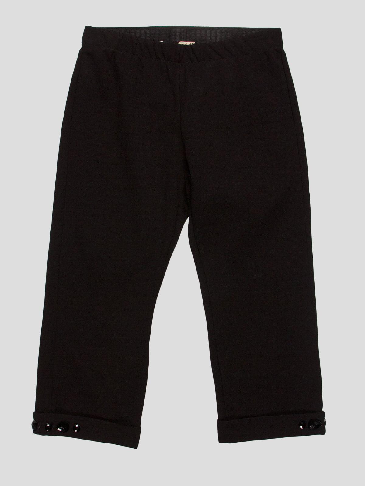 Штани чорні | 4808716