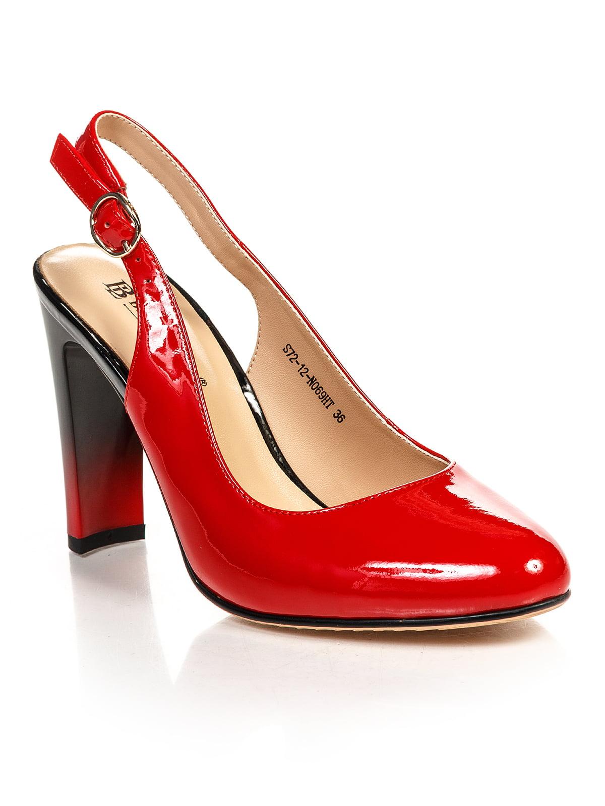 Туфли красные | 4609867