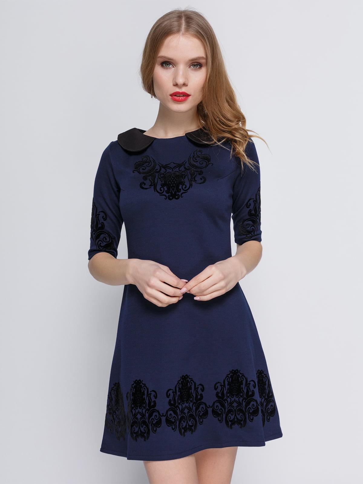Сукня синя | 2183462
