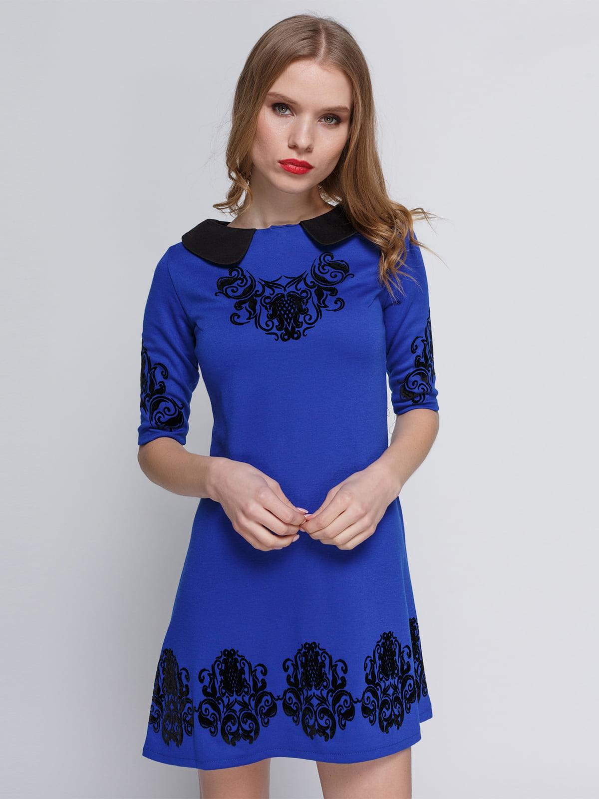 Сукня кольору електрик   2183463