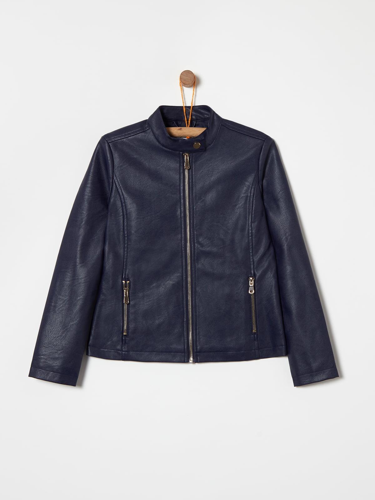 Куртка темно-синяя | 4865340