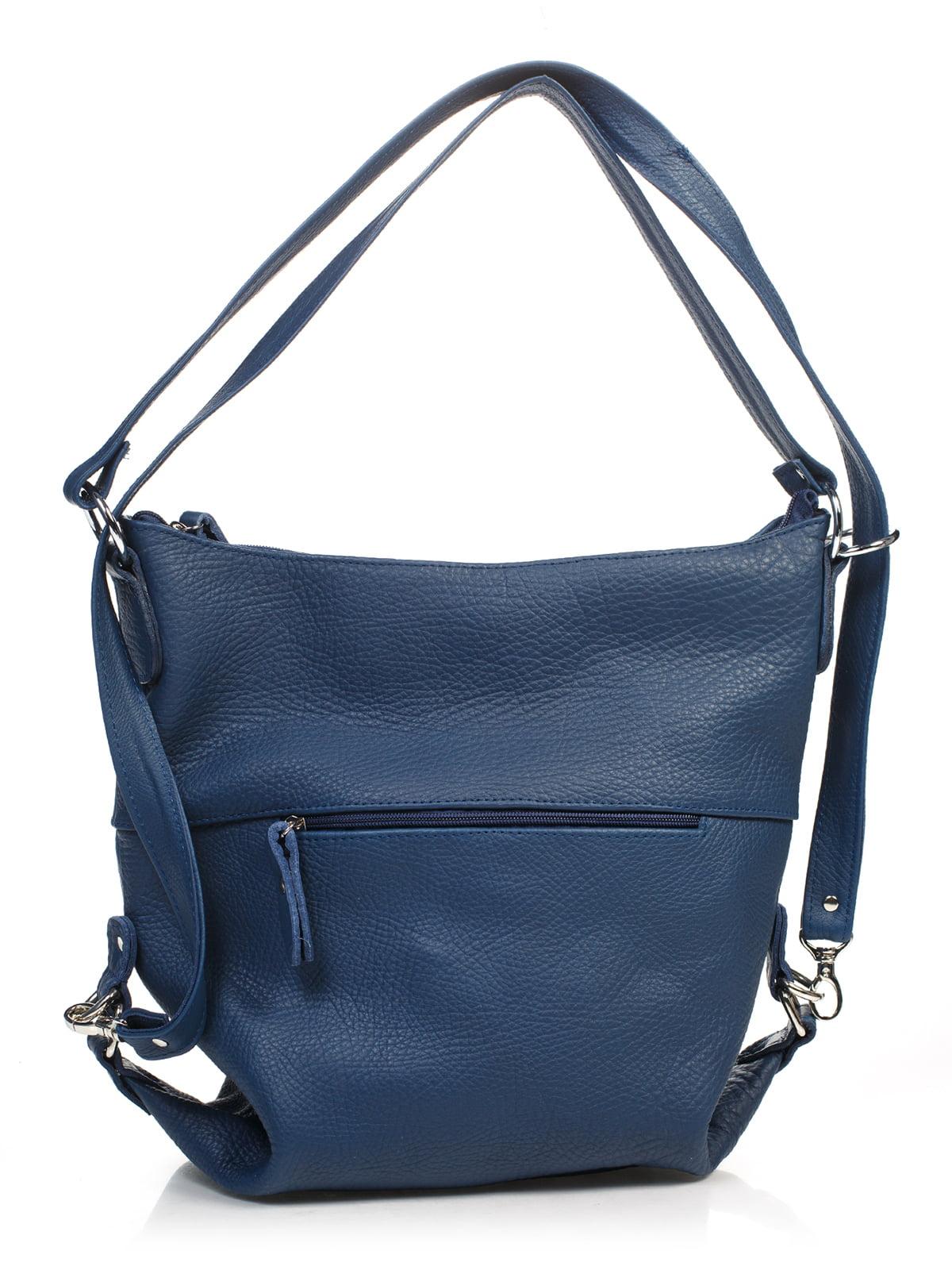 Сумка-рюкзак синяя | 4861382