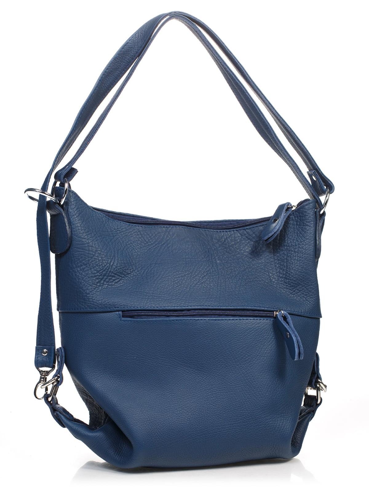 Сумка-рюкзак синяя | 4861382 | фото 2