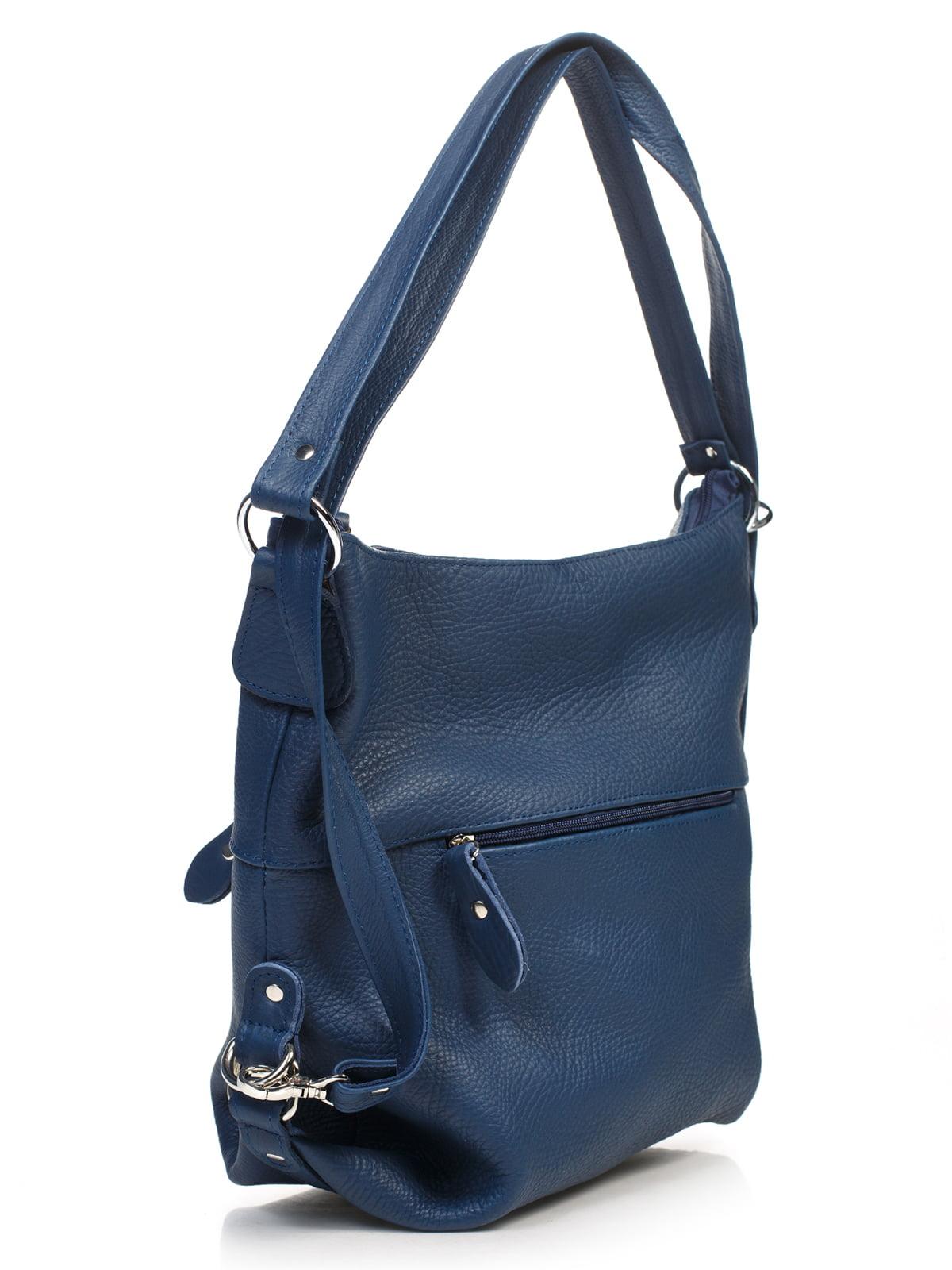 Сумка-рюкзак синяя | 4861382 | фото 3