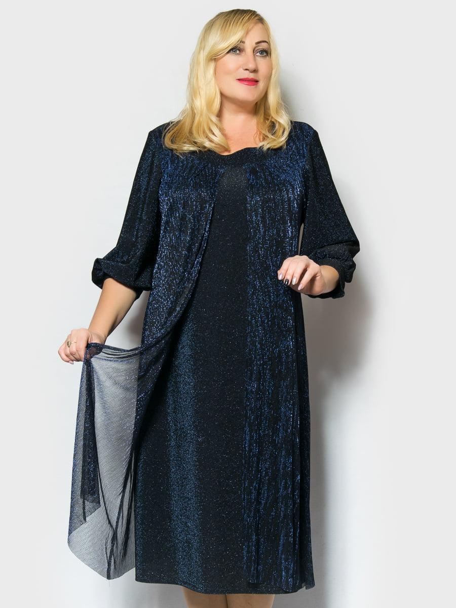 Платье синее | 4866707