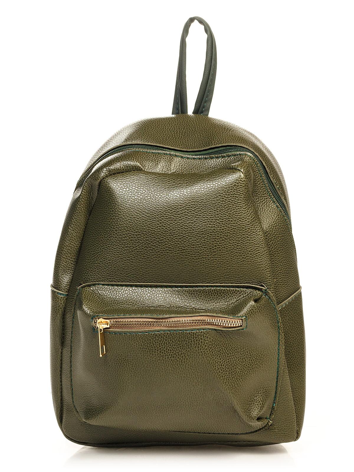 Рюкзак цвета хаки | 4715101