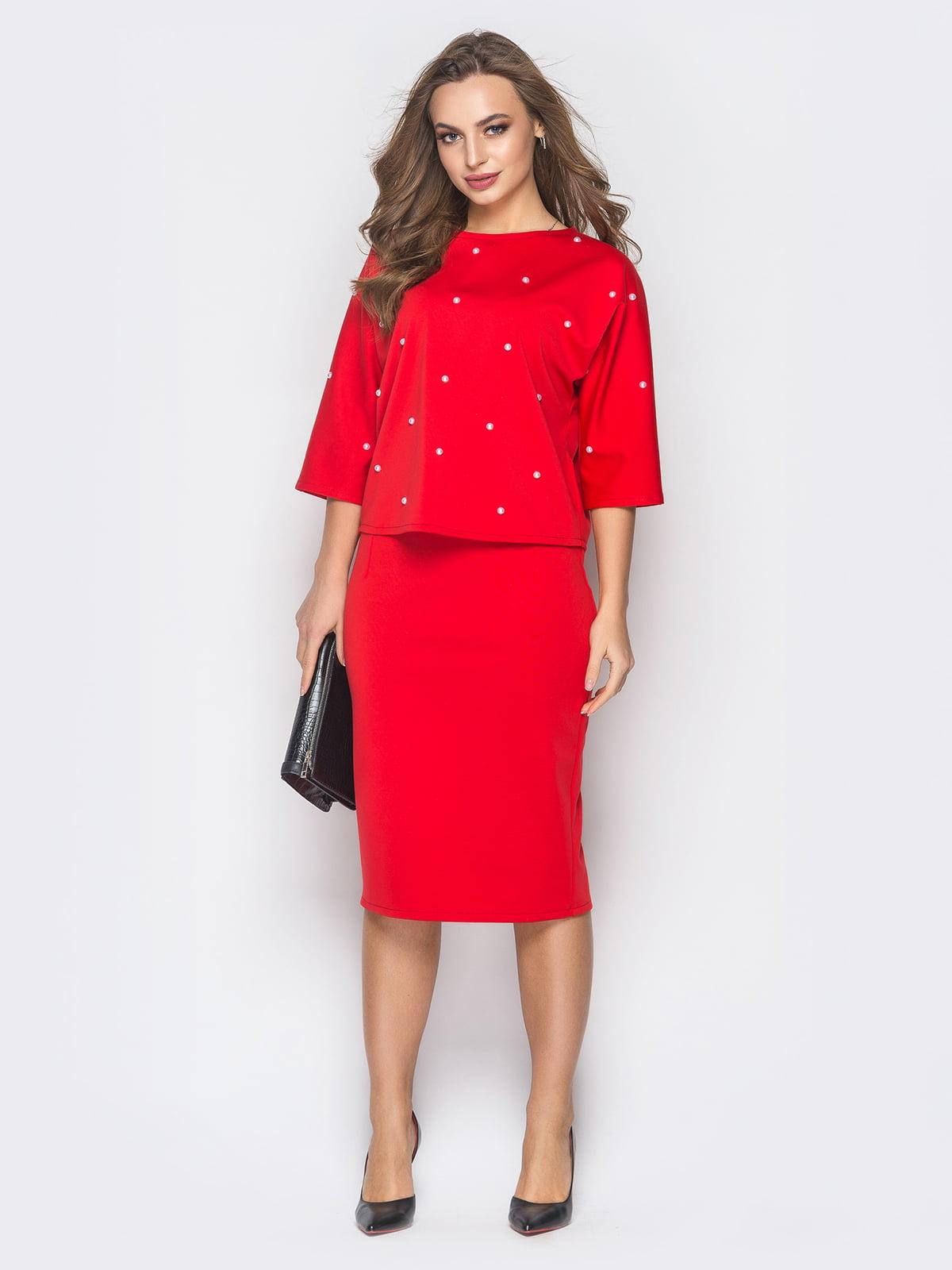 Костюм: блуза і спідниця | 4868172
