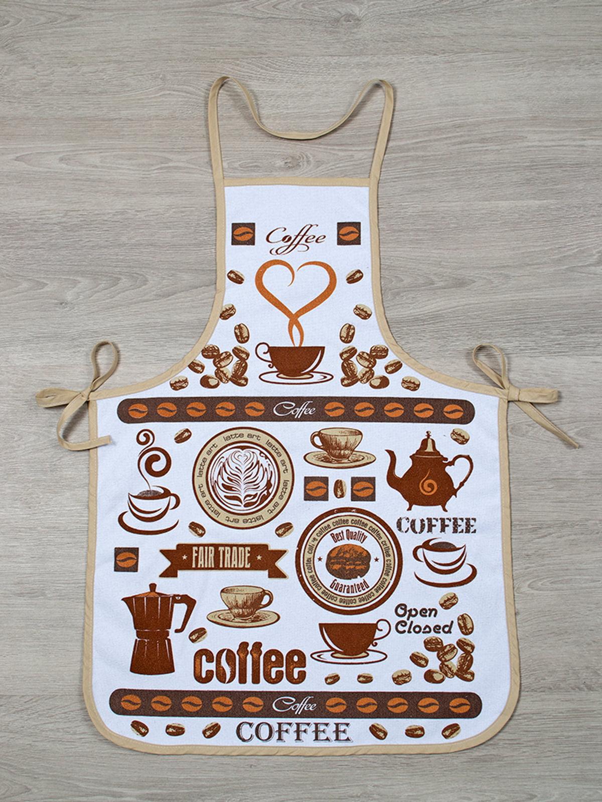 Фартух кавового кольору   4857780