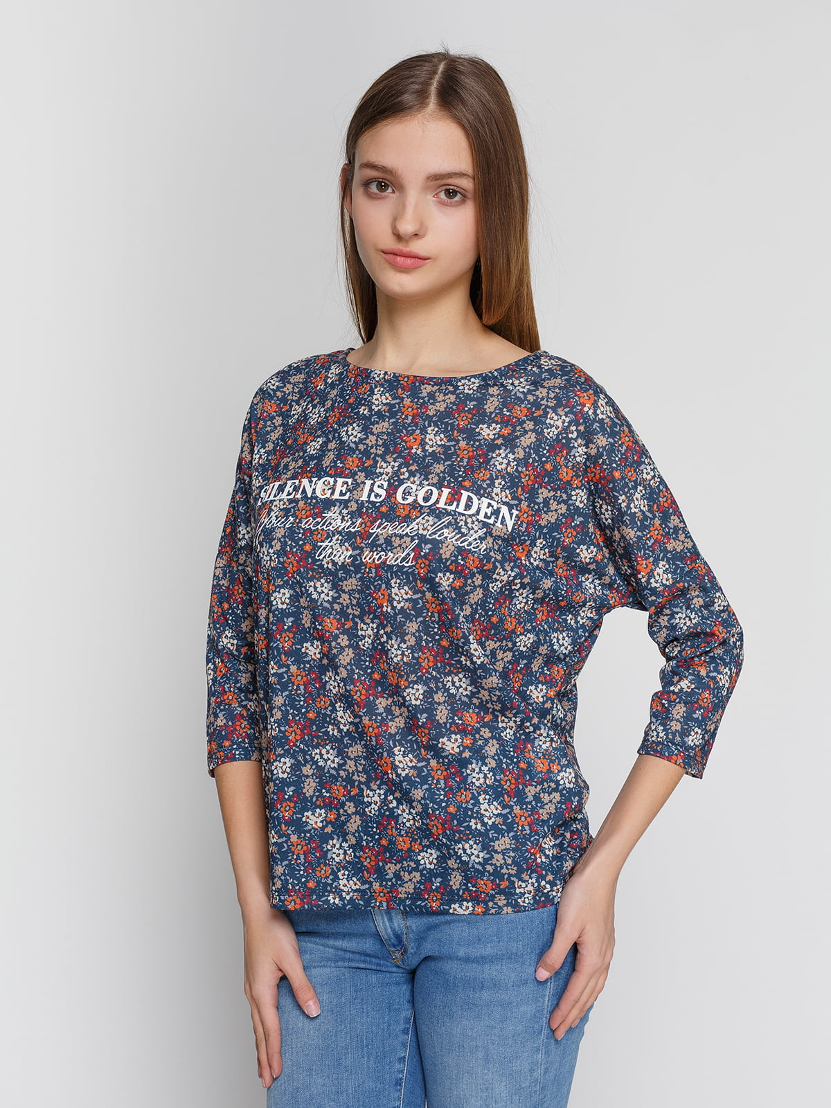 Блуза синяя в цветочный принт | 4547238