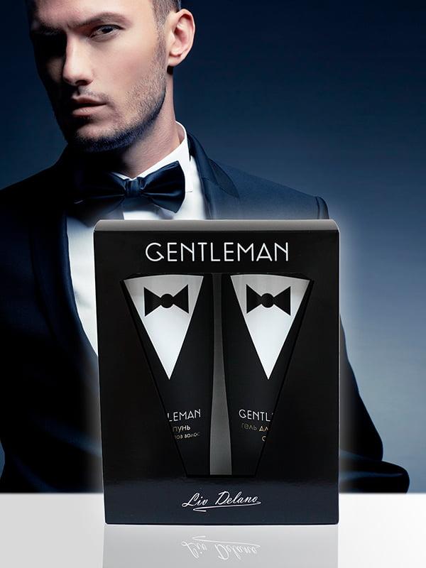 Набор подарочный Gentleman (600 г) | 4877073