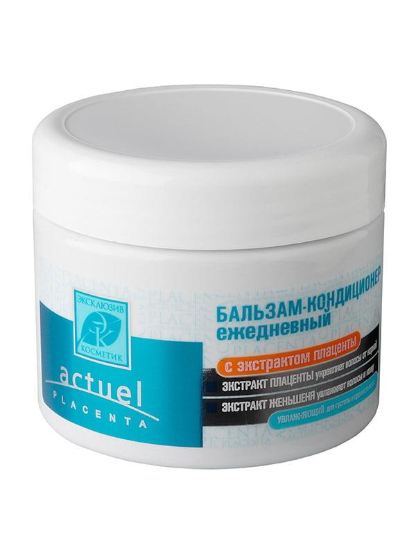 Бальзам-кондиционер ежедневный с экстрактом плаценты (260 г) | 4386826