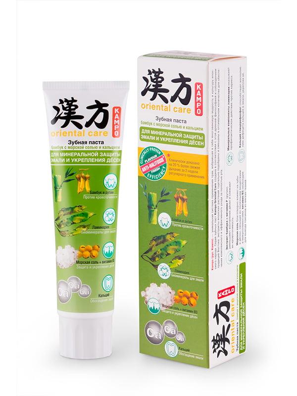 Зубна паста Kampo Oriental Care «Бамбук з морською сіллю і кальцієм» (100 г) | 4784659