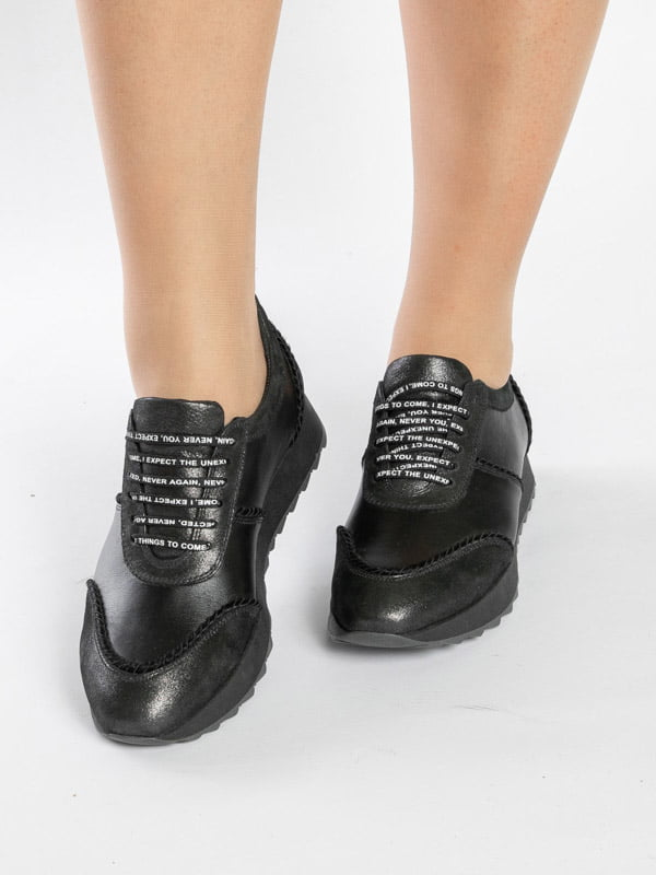 Кроссовки черные | 4872579
