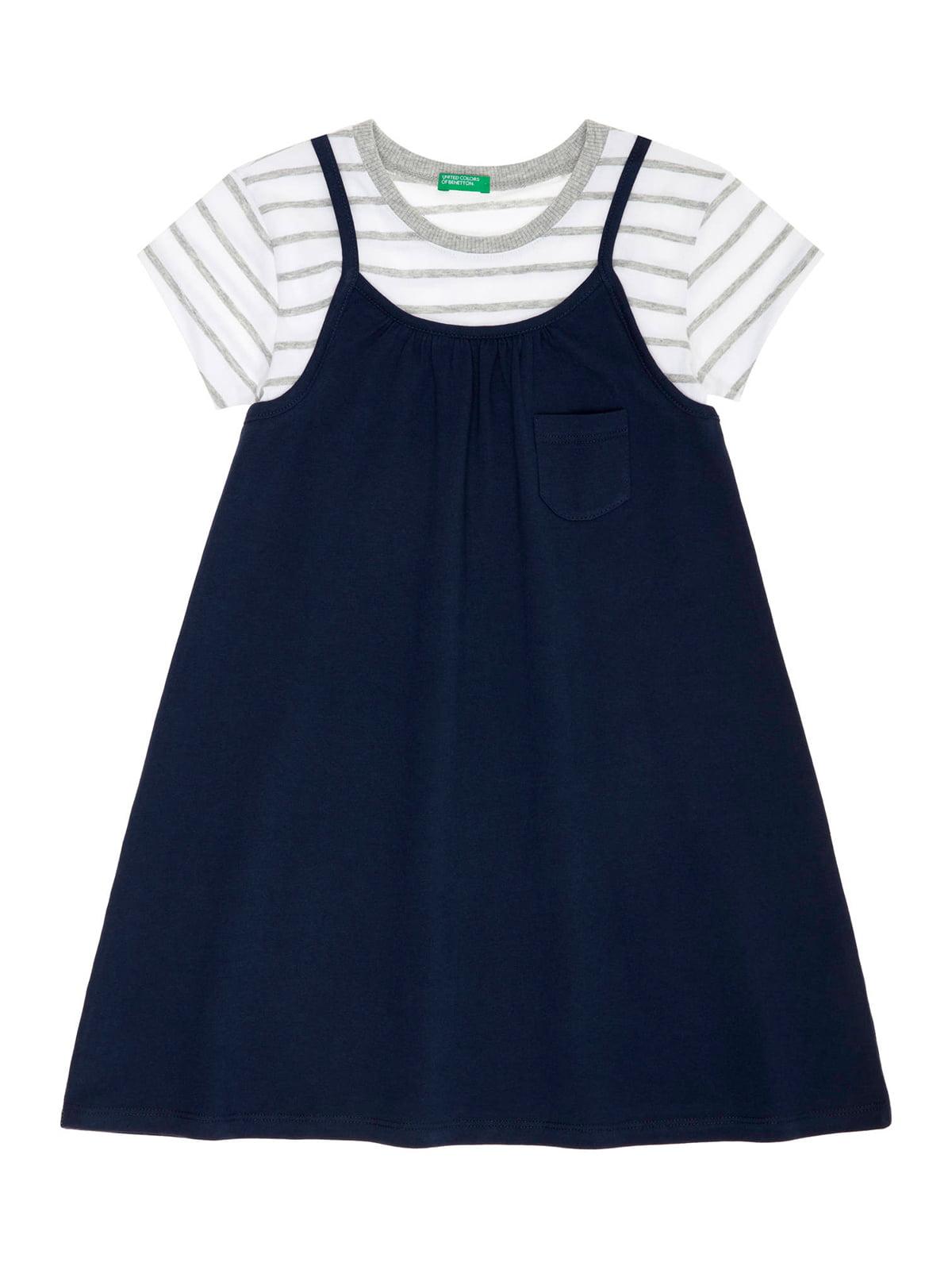 Платье синее | 4864523