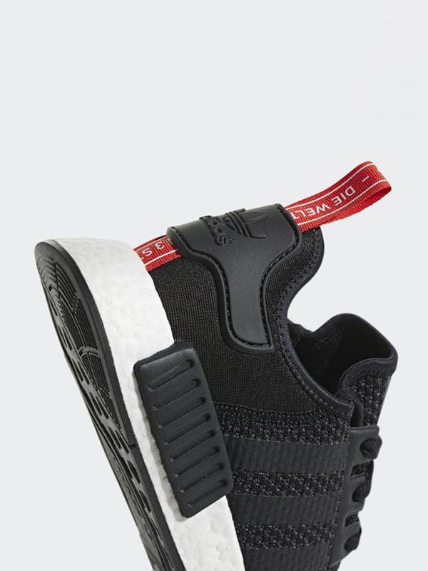 Кроссовки черные | 4601395