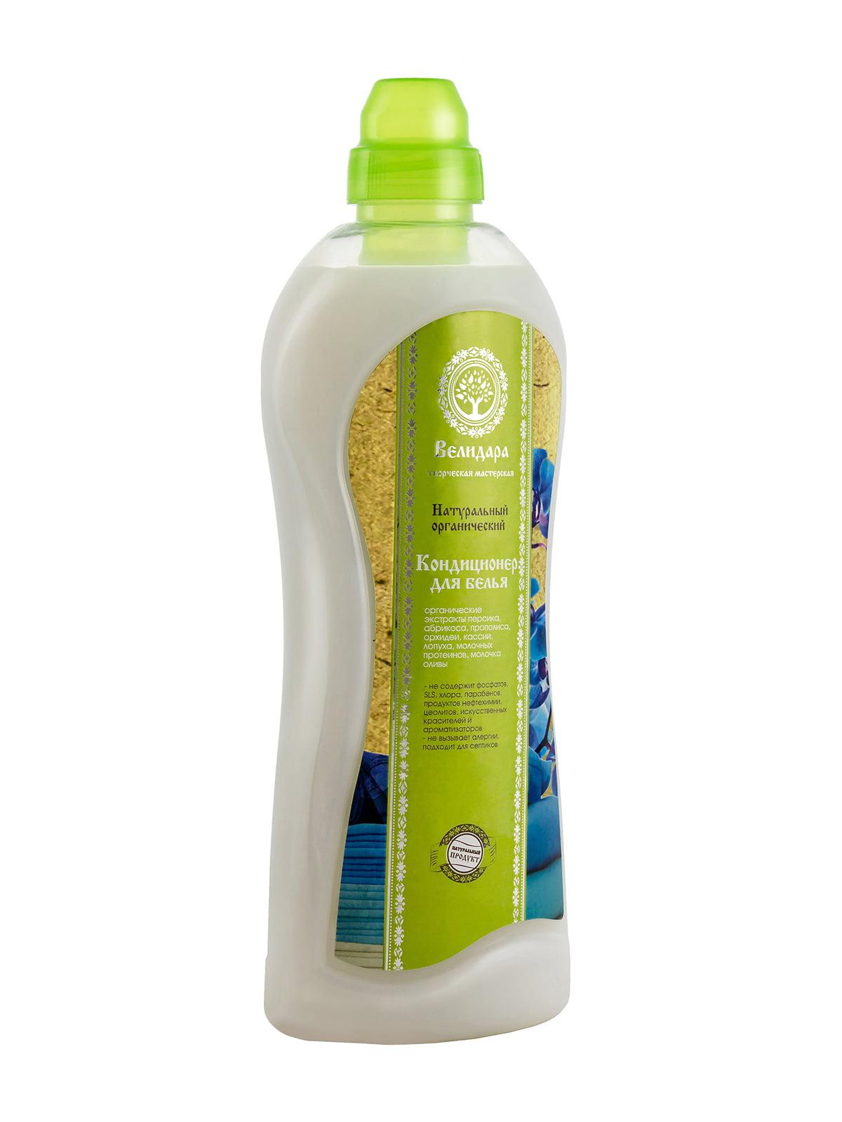 Кондиционер для белья натуральный органический (1 л) | 4885202