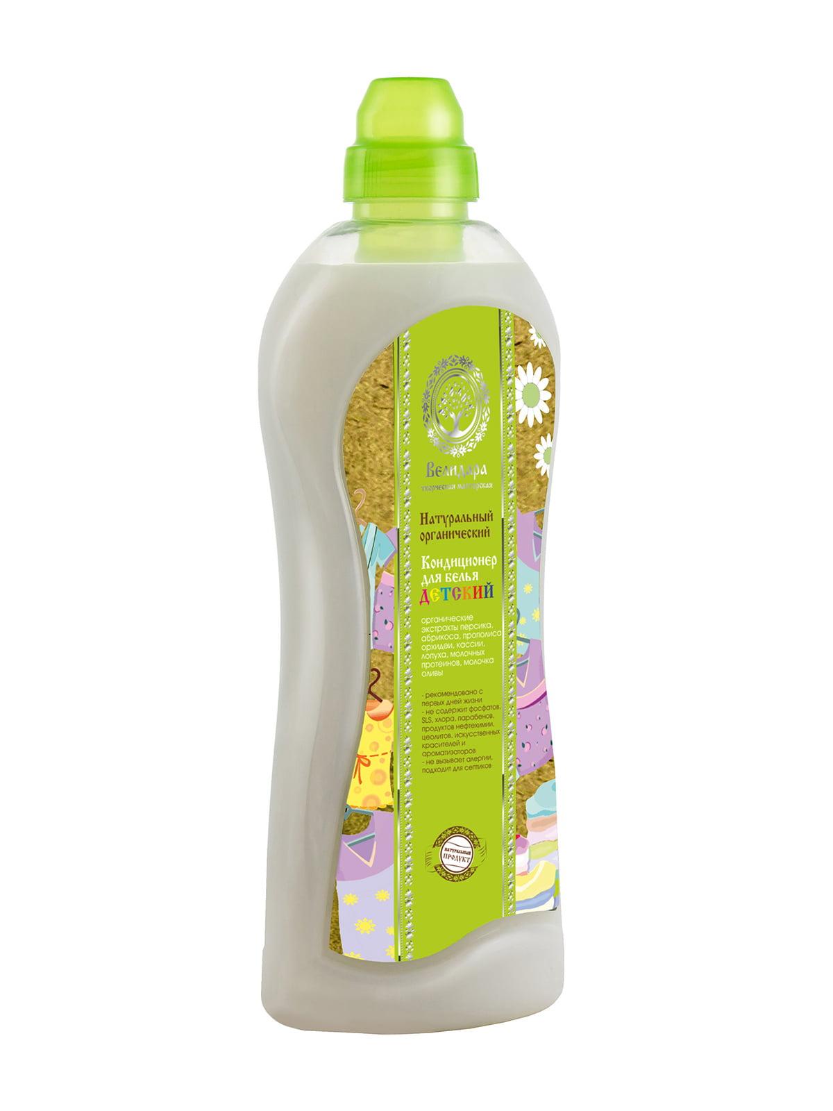 Кондиционер для белья натуральный биоразлагаемый «Детский» (1 л) | 4885203