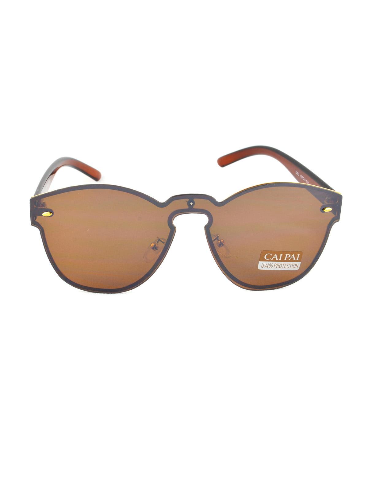 Очки солнцезащитные   4885315
