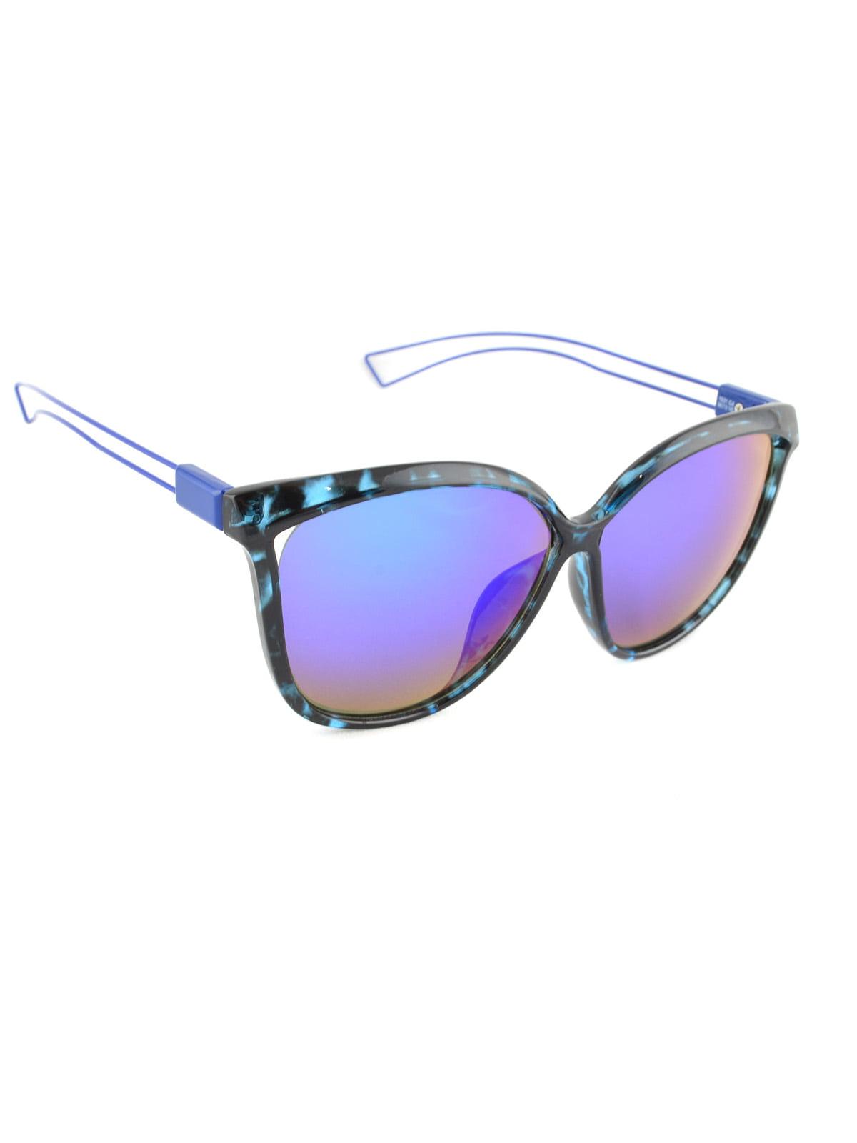 Очки солнцезащитные | 4885352