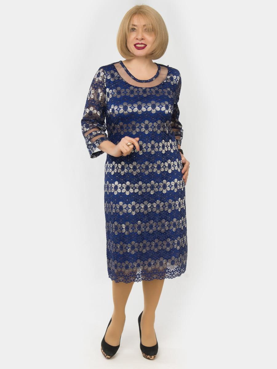 Платье цвета электрик | 4888863