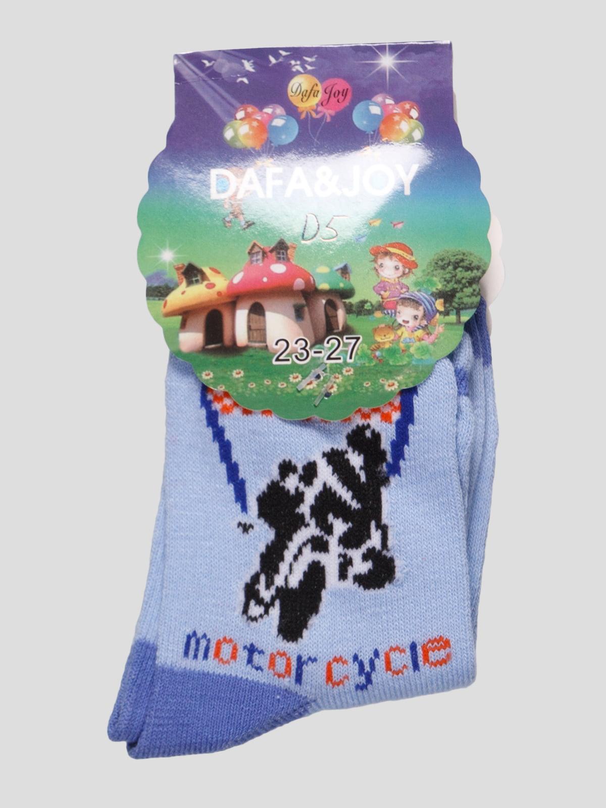 Шкарпетки блакитні   4890833
