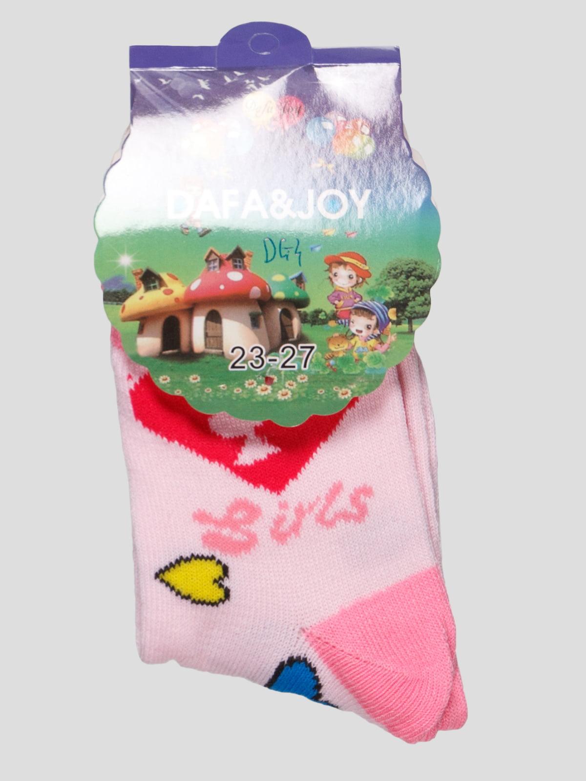 Носки розовые | 4890827