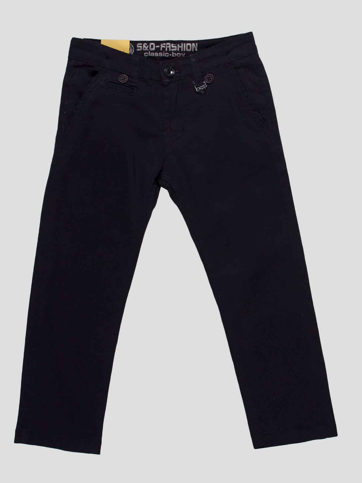 Штани темно-сині | 4890802