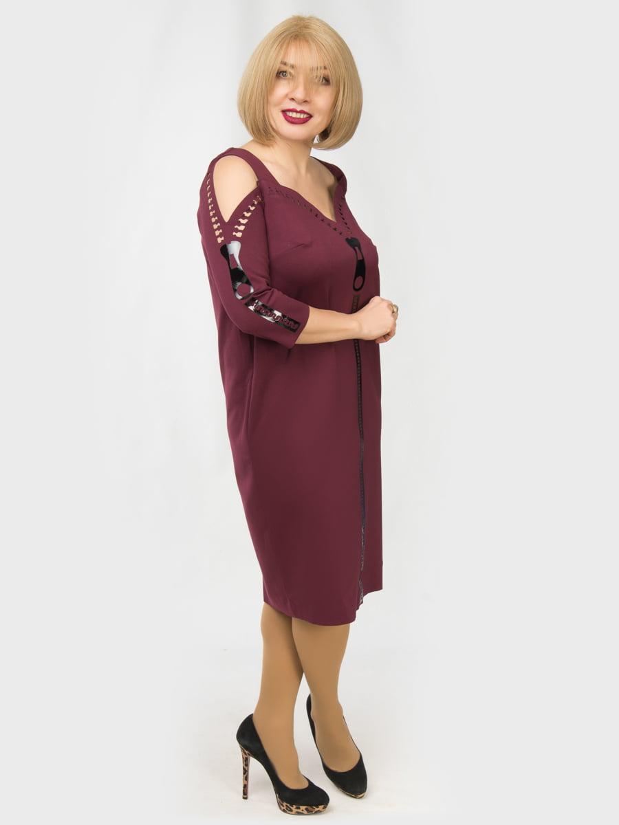 Платье цвета марсала | 4888882