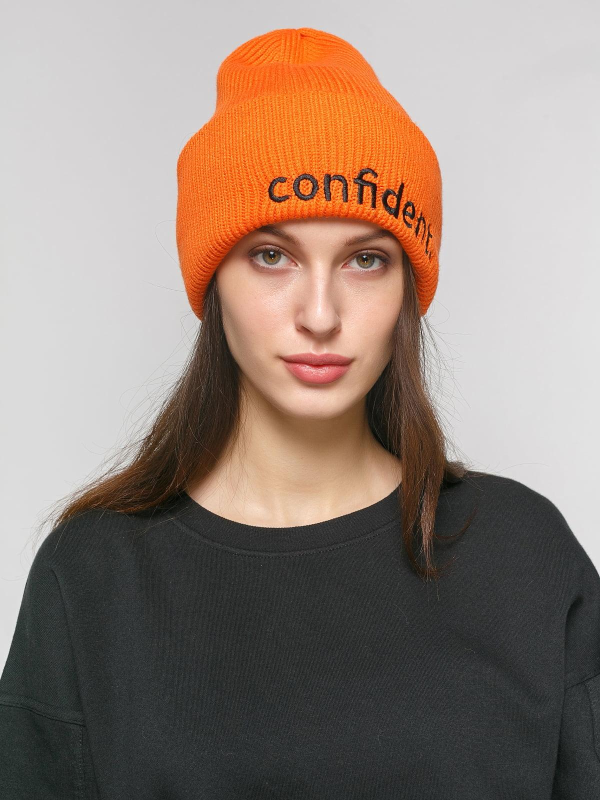 Шапка оранжевая | 4875081